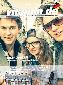 Vitamin de Ausgabe 66 Titelbild