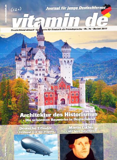 Vitamin de Ausgabe 74 Titelbild