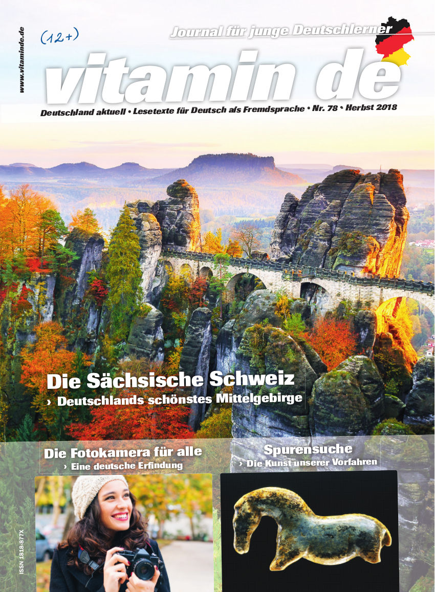 vde78 cover2